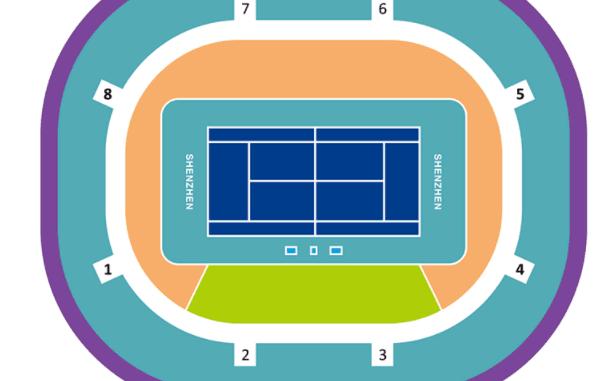 Get the WTA Shenzen Tickets Seating Plan here