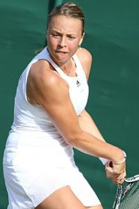 WTA 's-Hertogenbosch Open Tickets