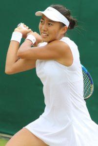 WTA Guangzhou Open Tickets